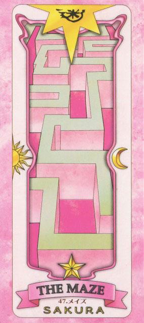 Sakura-Maz