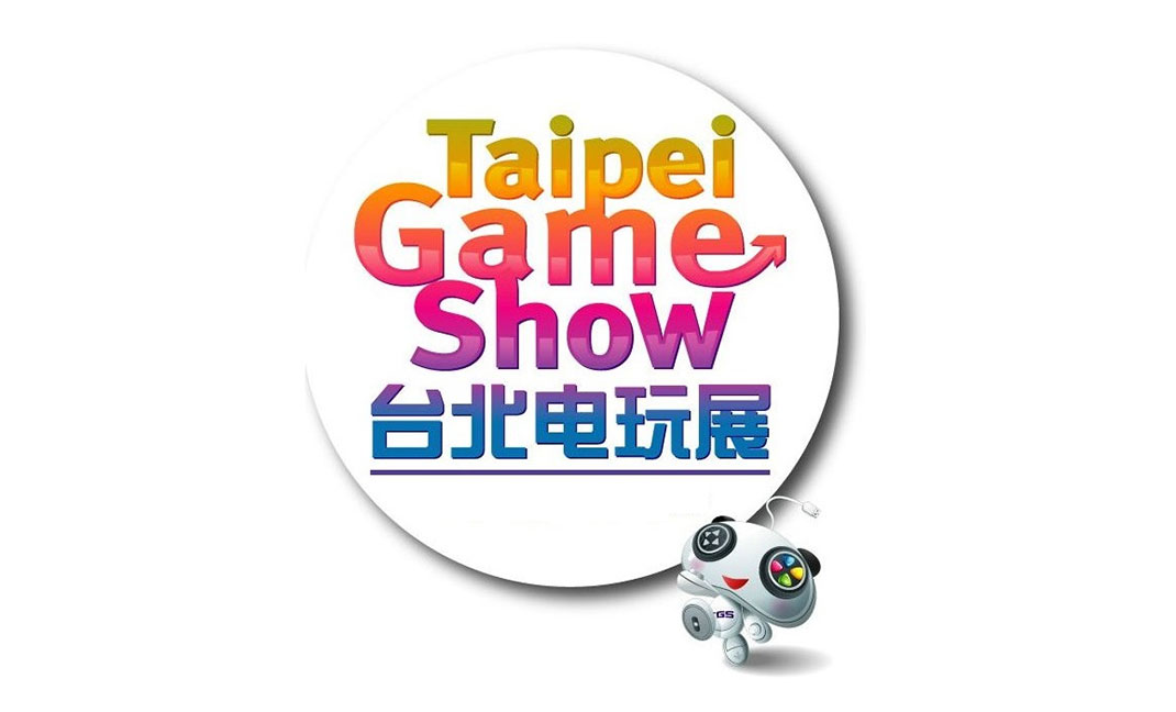 taipei-game-show-logo