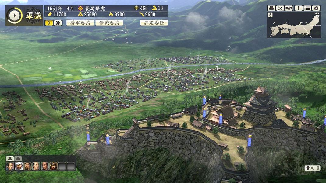 Nobunaga-(4)