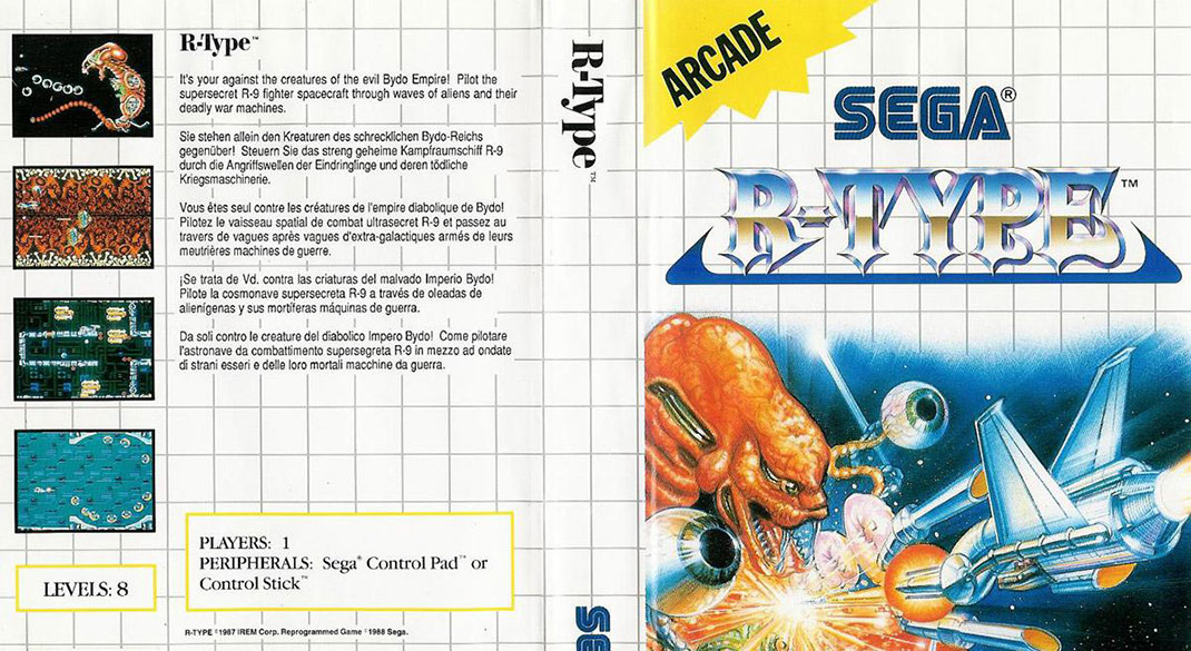 R-Type-MasterSystem-EUR