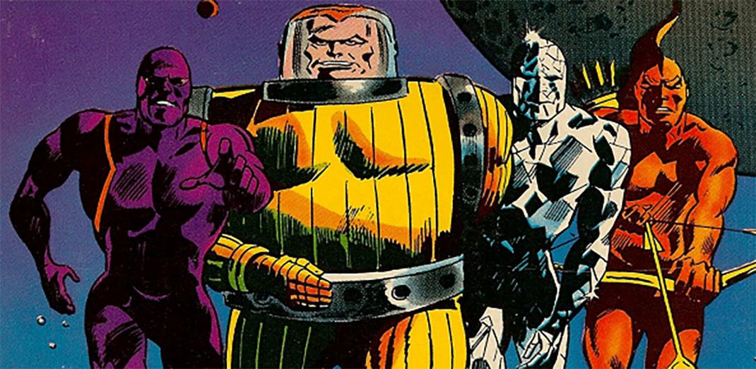 cm-guardians-1969