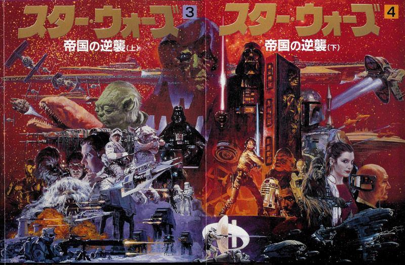 Affiche-Star-Wars-Noriyoshi-Ohrai-japon-2