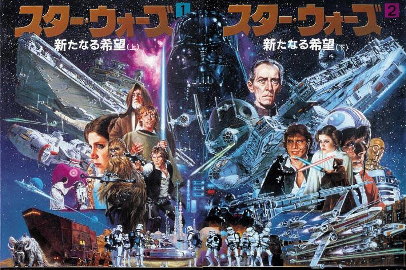 Affiche-Star-Wars-Noriyoshi-Ohrai-japon