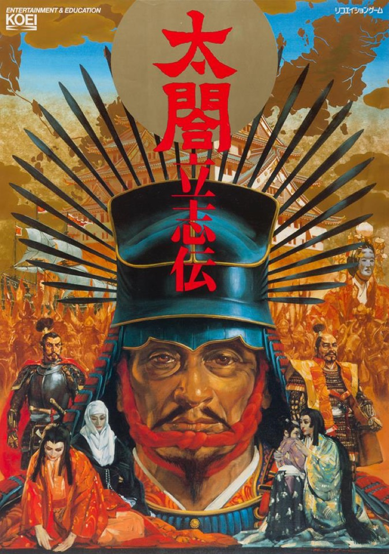 Affiche-jeux-vidéo-Noriyoshi-Ohrai-1