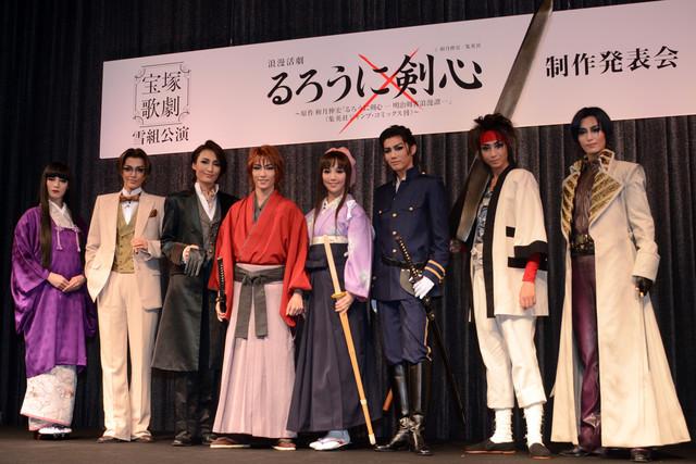 Casting-de-Kenshin-revue-Tarakazuka-complet