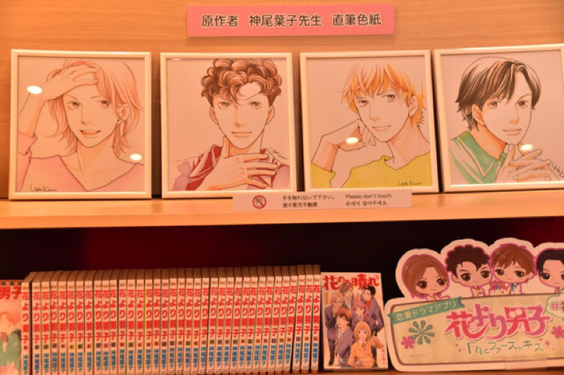 boys-over-flowers-livres-restaurant