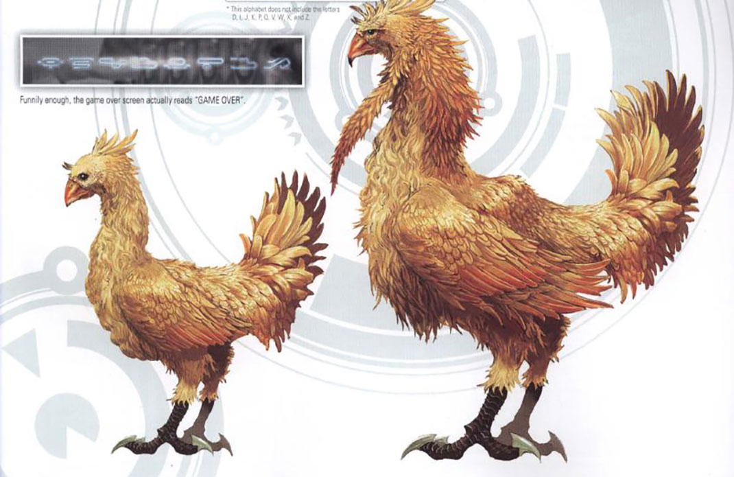 how to get a chocobo in gran pulse