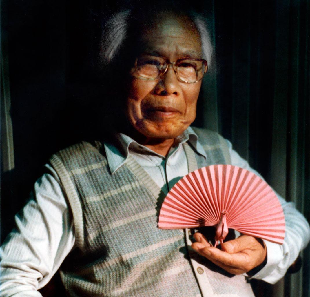 ls-origami-akira