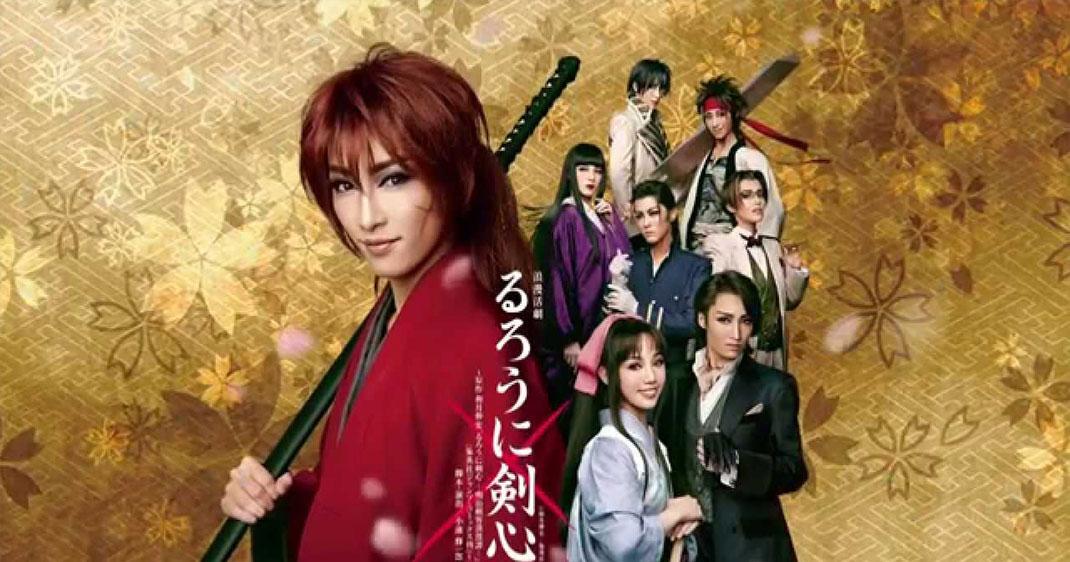 Kenshin-Takarazuka-revue-Une