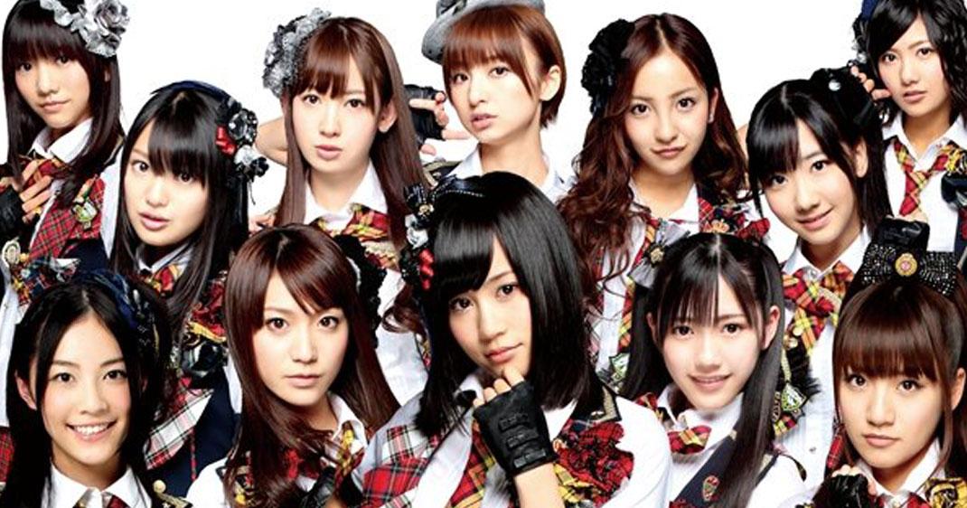 akb48-chanteuses-japon-jpop-une