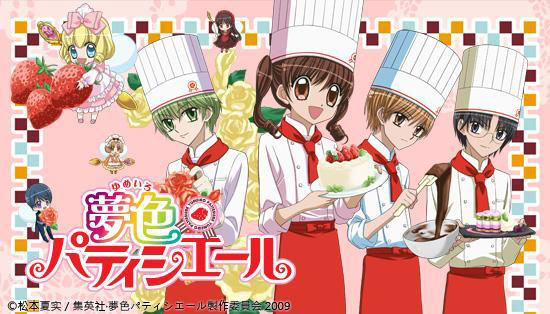 anime-cuisine-yumeiro-patissière