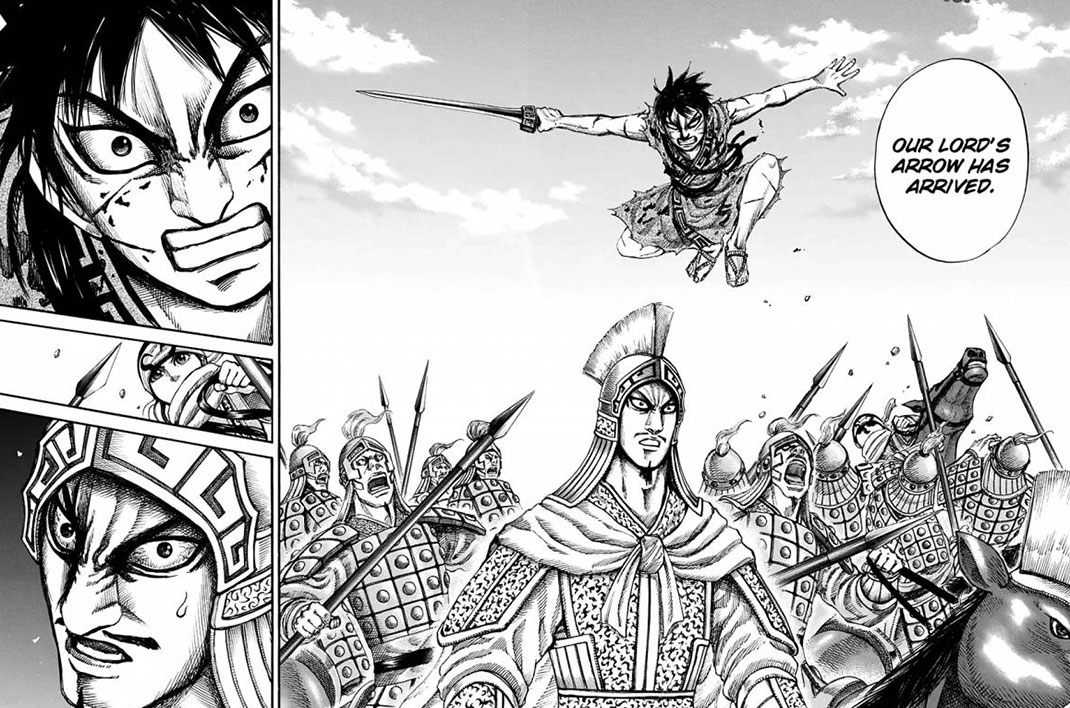 cm-kingdom-hero