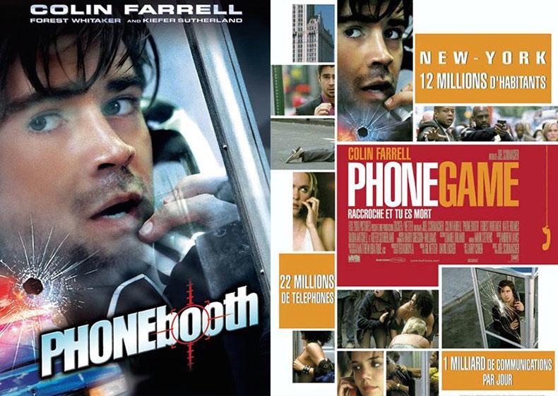 phone-game-vf