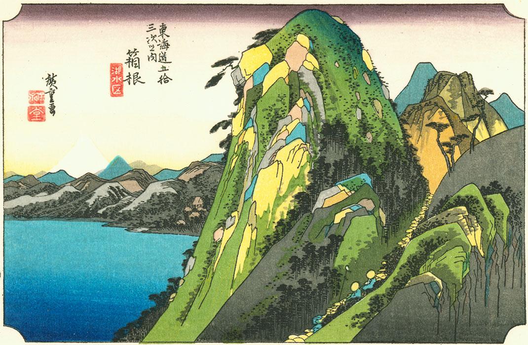 Hiroshige11_hakone