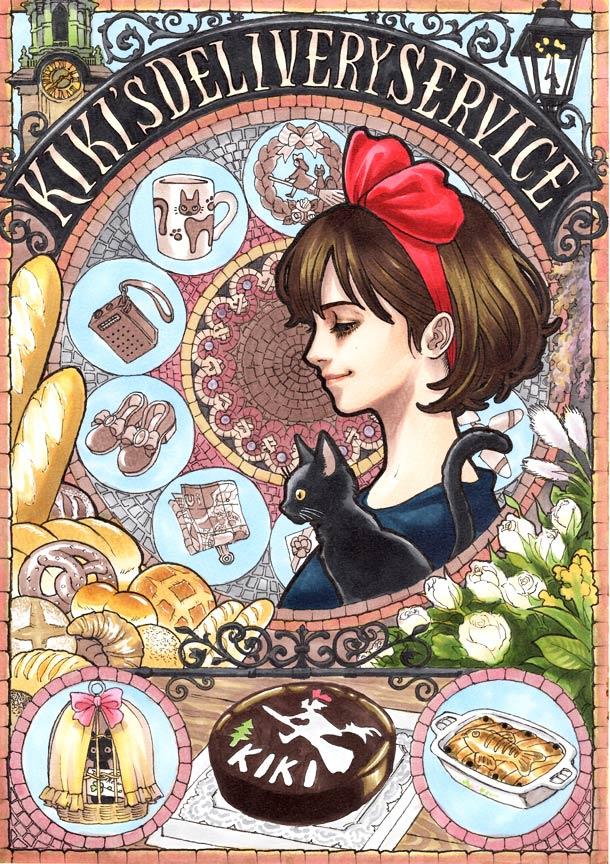 Kiki-sorcière