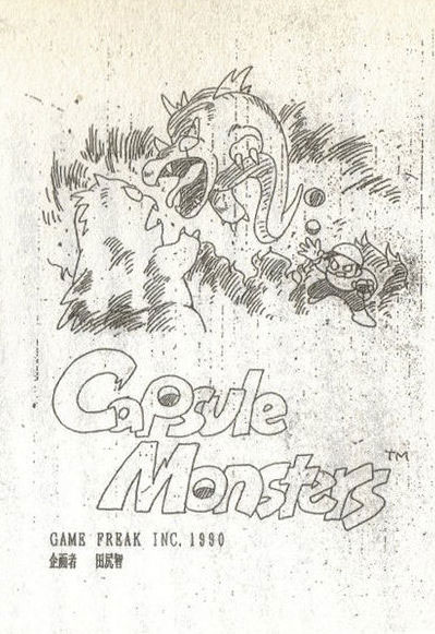 capsule-monster