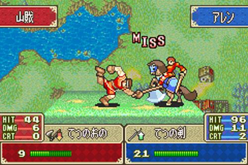 fire_emblem_6-screenshot