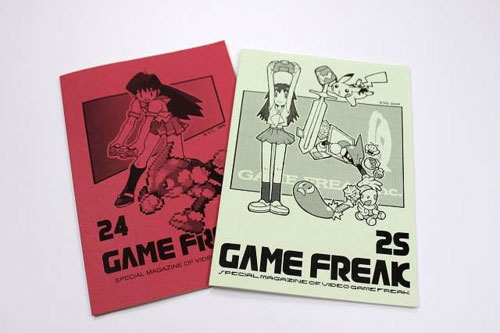 game-freak-magazine
