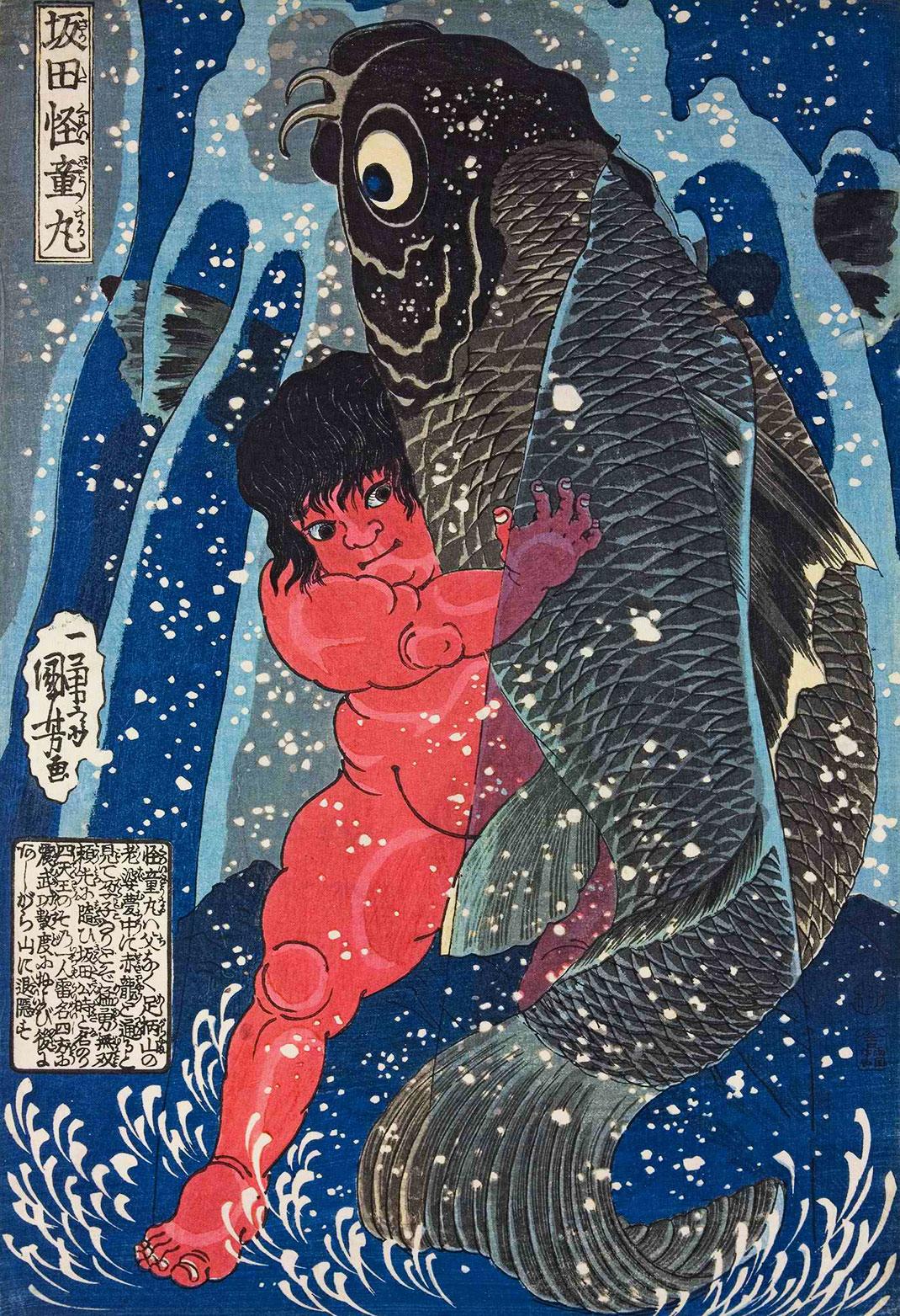 ls-ukiyo-kuniyoshi2