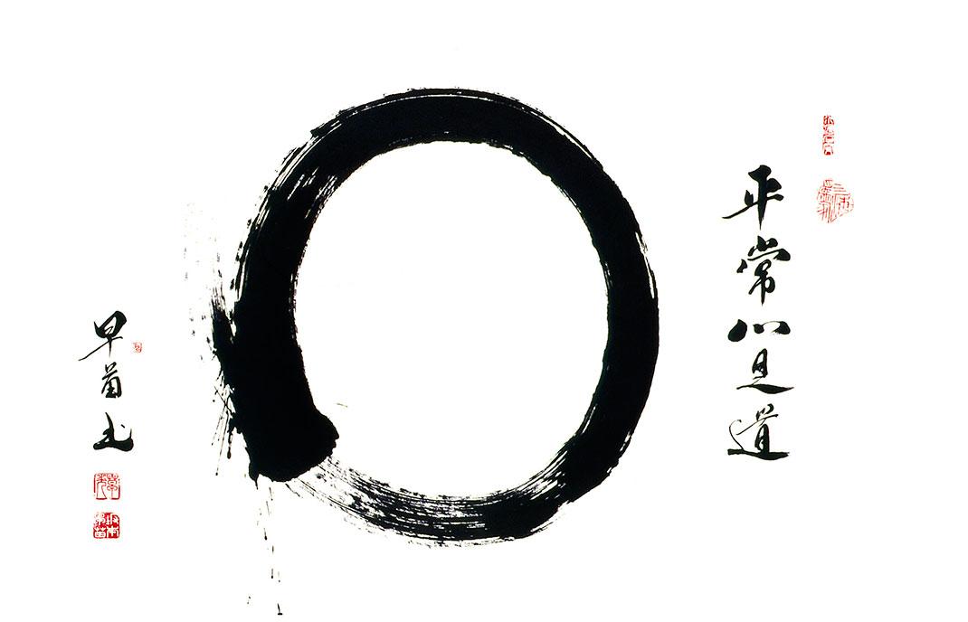 ls-zen-enso