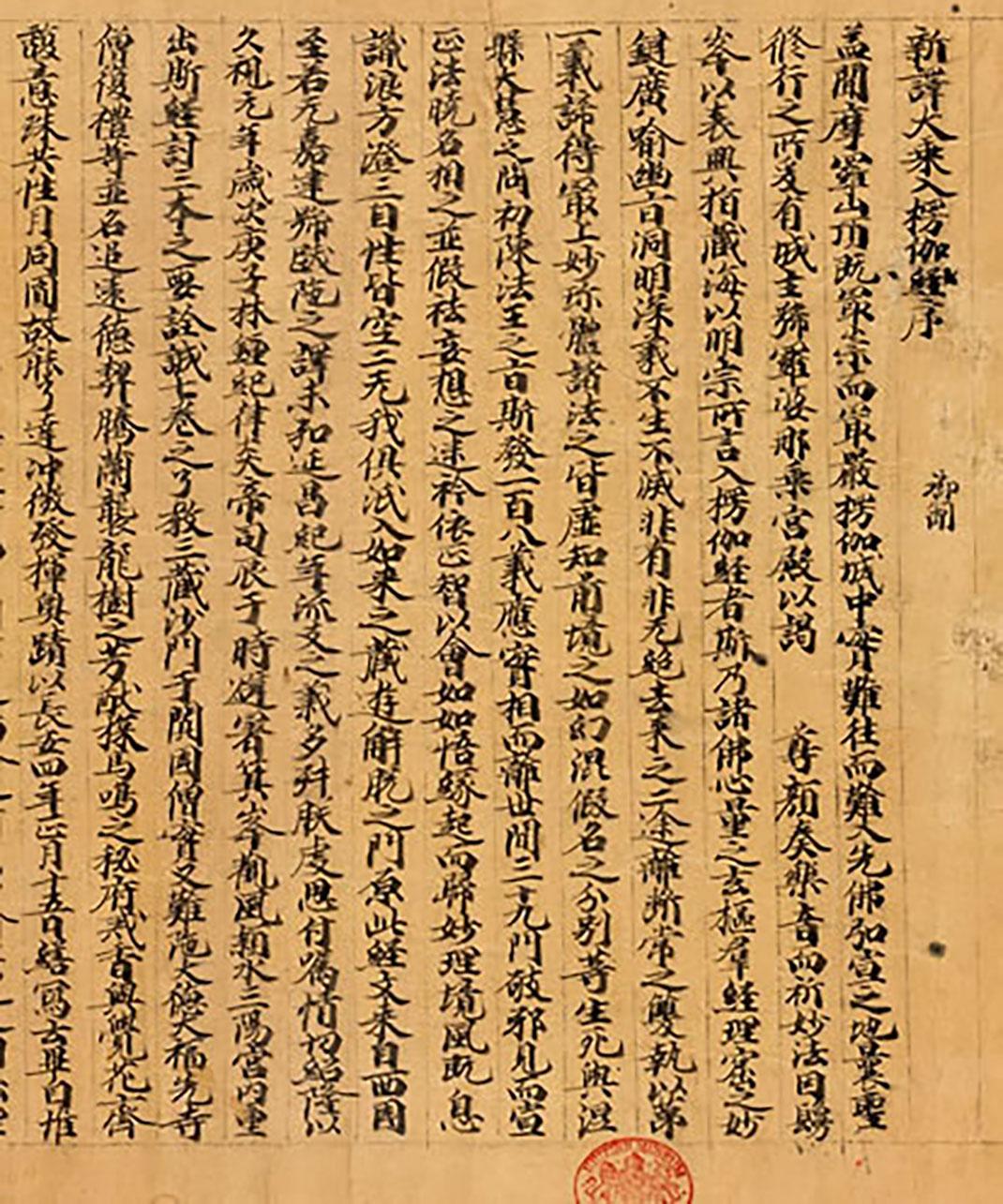 ls-zen-lanka