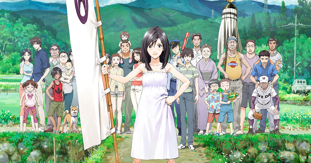 une-summer-wars