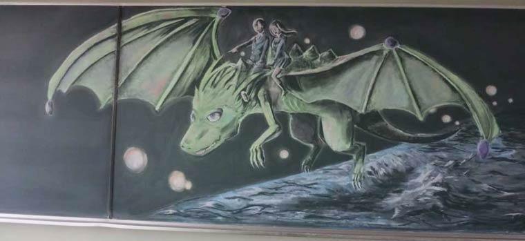 Dragon-Kokuban-art