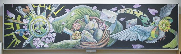 Oiseau-Kokuban-art