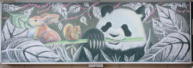 Panda-Kokuban-art
