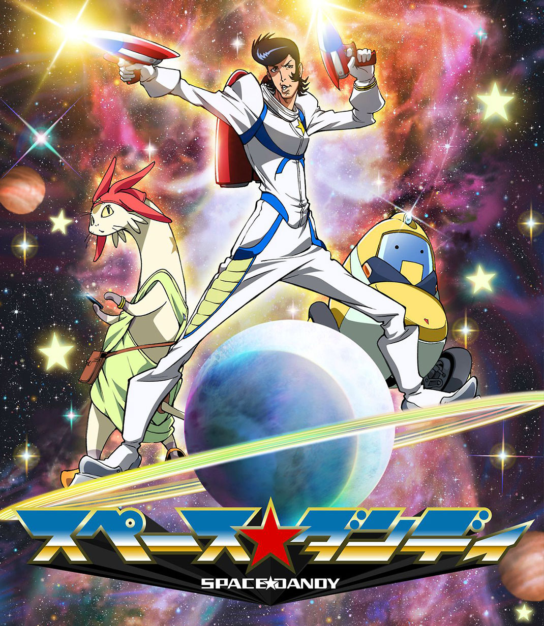 cm-spacedandy-cover