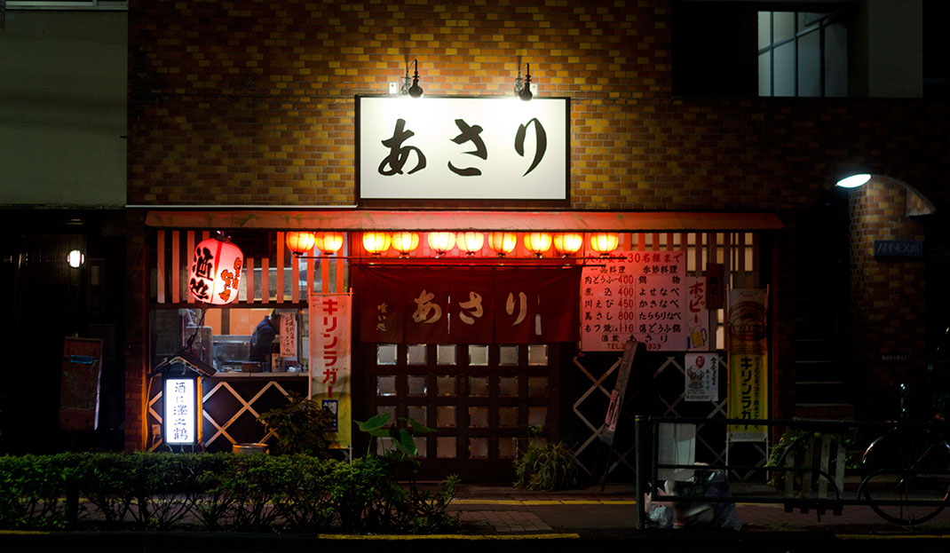 ls-izakaya-outside