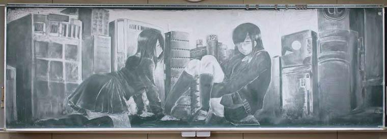 manga-Kokuban-art