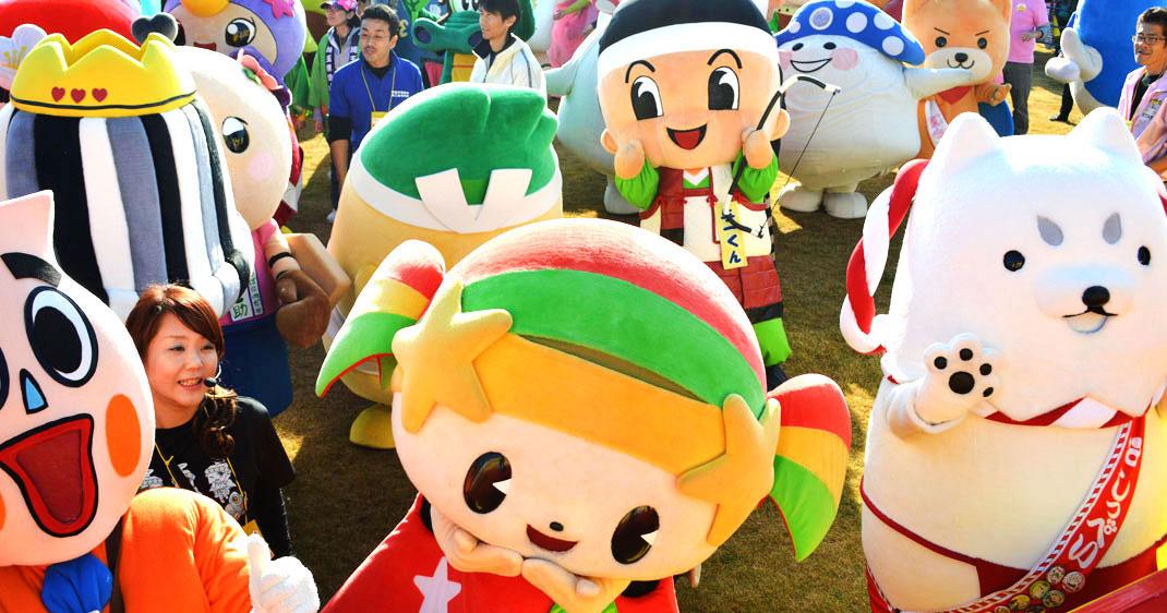 mascottes-japonaises-une-3