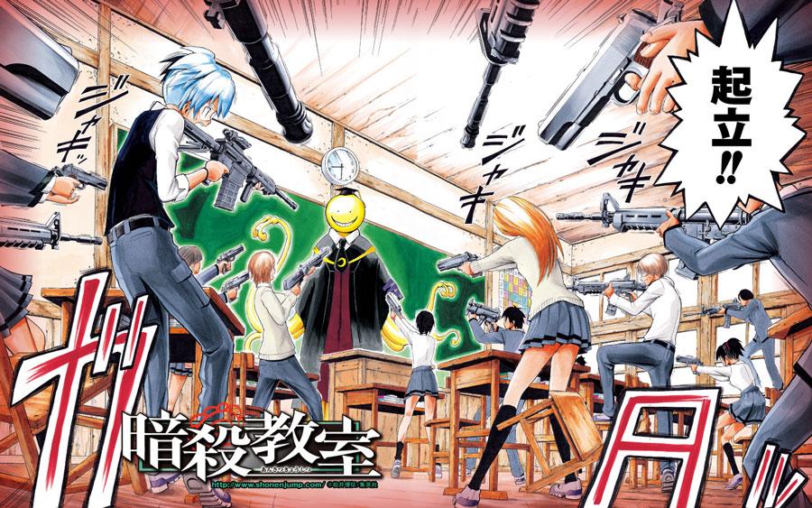 school-life-assassination-classroom