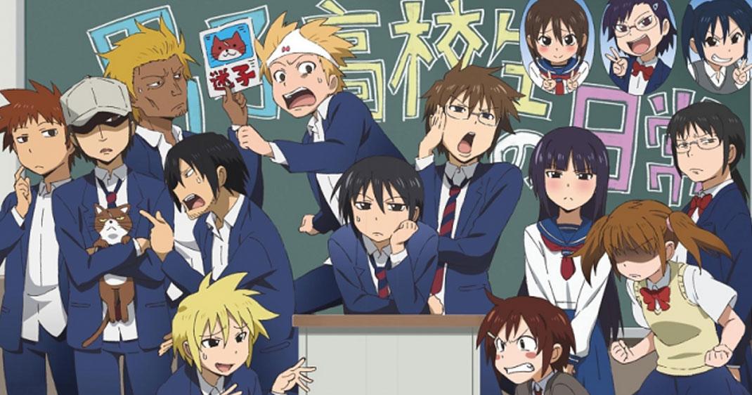 school-life-une