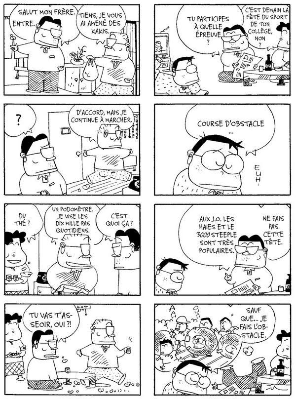 yonkoma-voisins-yamada