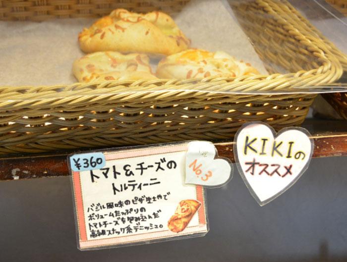boulangerie-kiki-7
