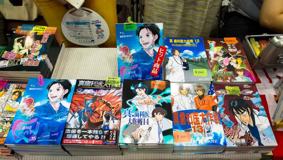 dojinshi-comic-market