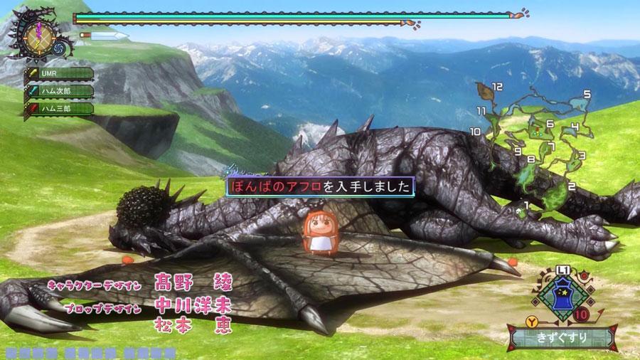 himouto-umaru-chan-monster-hunter