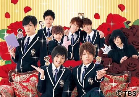 host-club-drama
