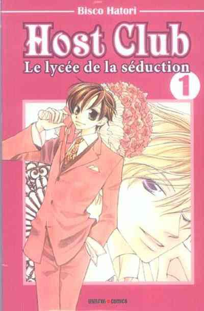 host-club-manga
