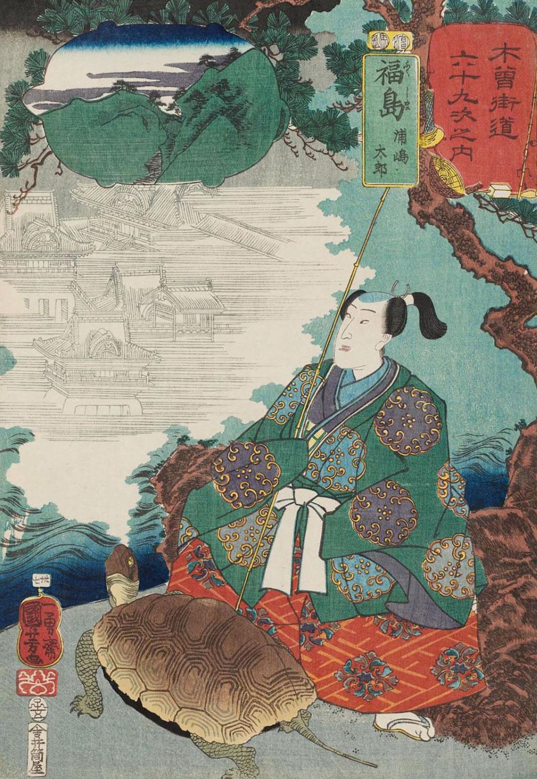 ls-urashima-tarokuni