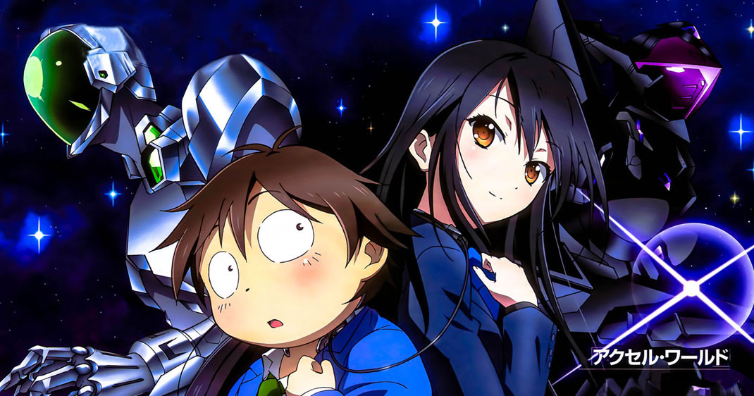 accel-world-personnages