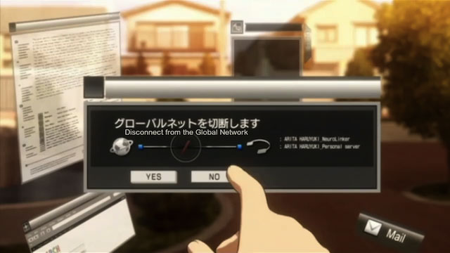 accel-world-technologie