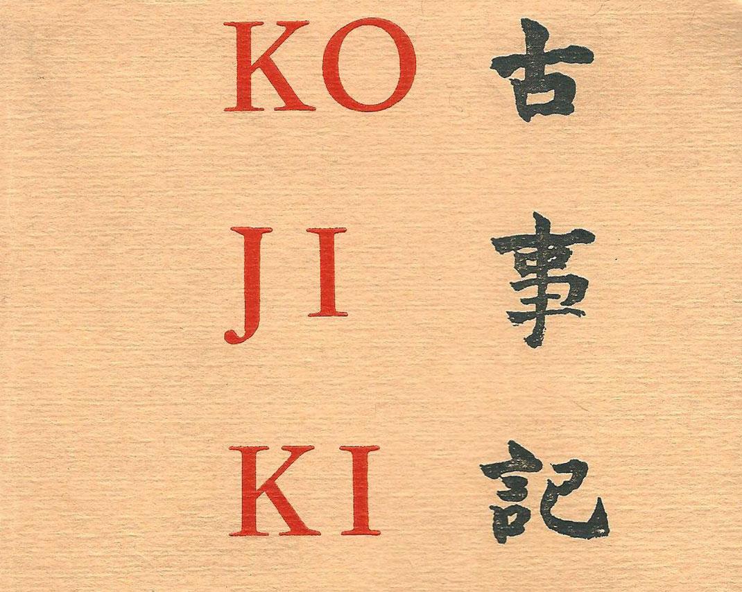 ls-shinto-kojiki