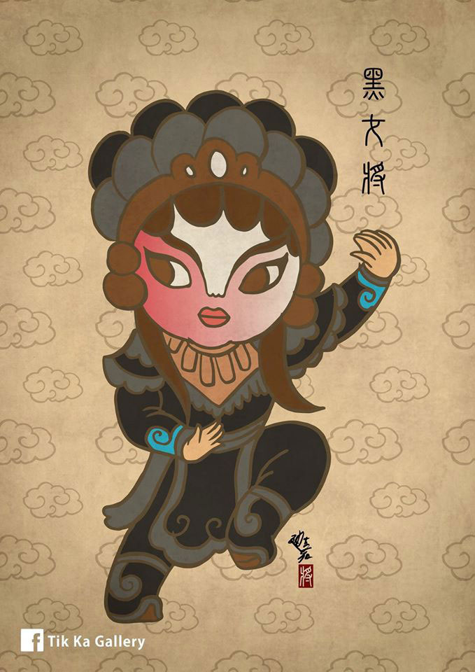 tik-ka-black-widow