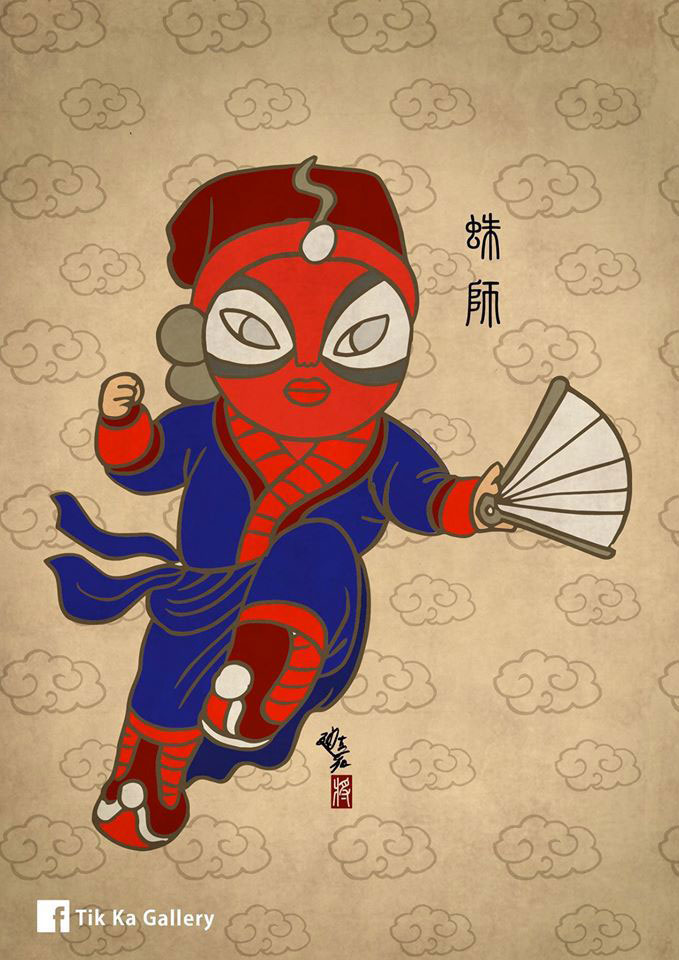 tik-ka-spiderman