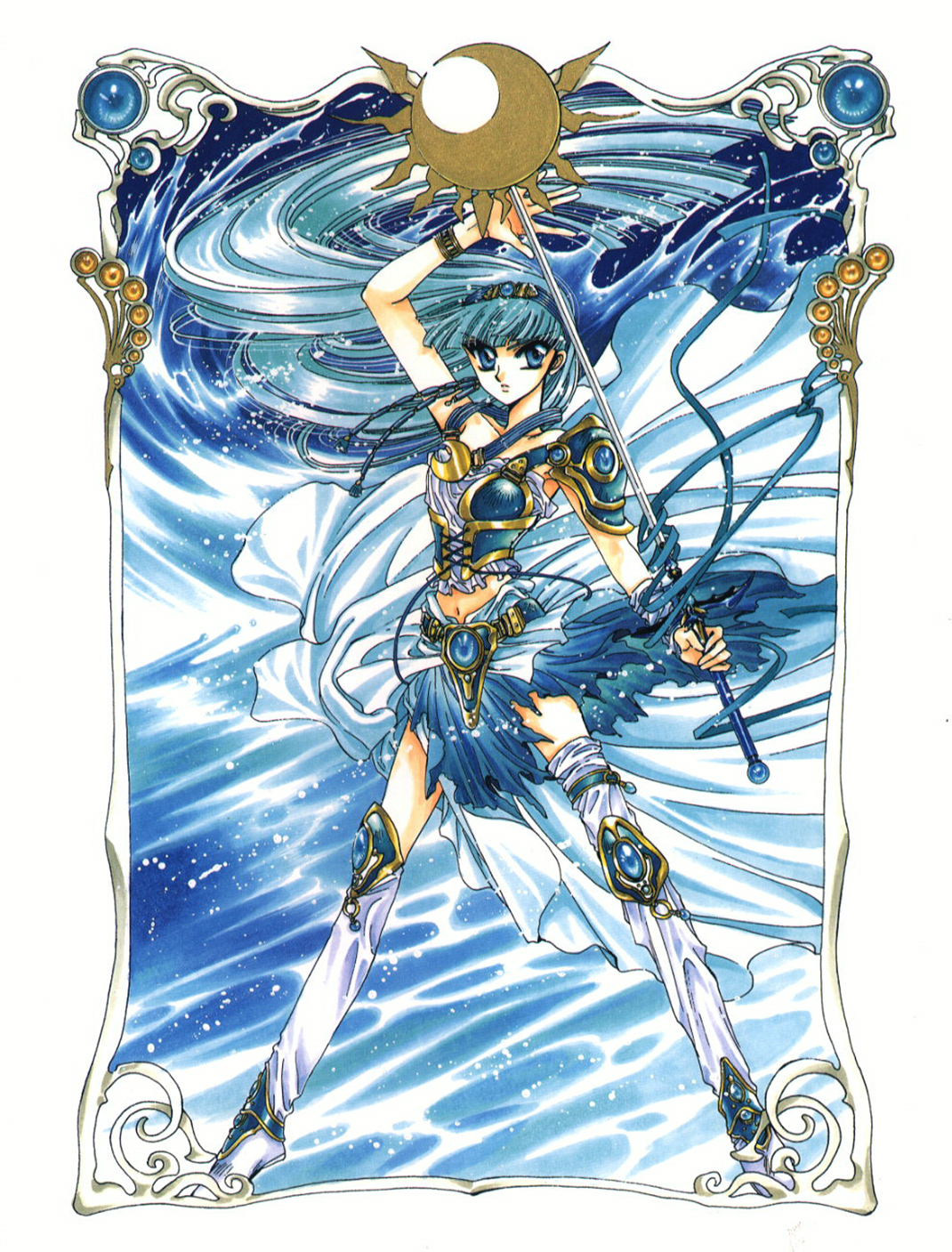 Magic Knight Rayearth1