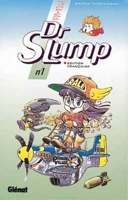 dr-slump-manga