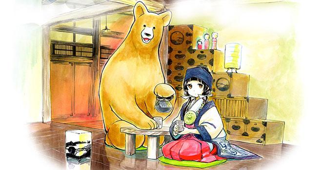 kuma-miko-manga